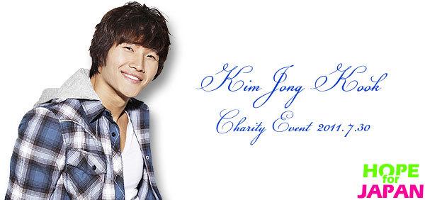 web-title-kimjongkook-hope2-02.jpg